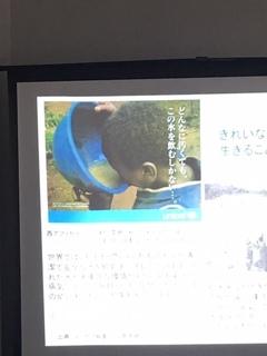 30.3市エコ・水�A.jpg